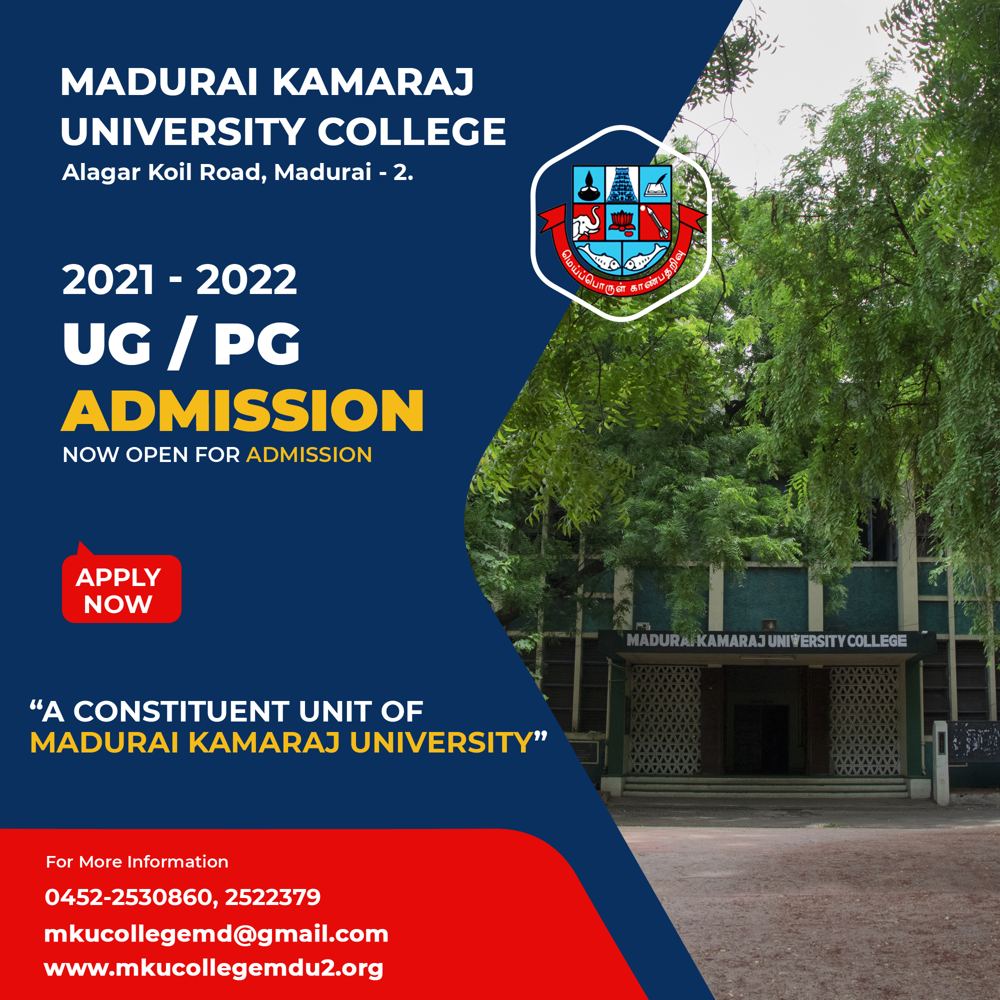 Online Application for 2021 - 22 Admission